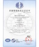 90001质量管理体系认证.jpg